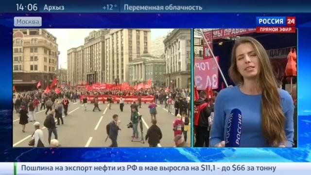 Новости на Россия 24 • Московский Первомай Зюганов, Жириновский и Миронов открыли охоту за голосами