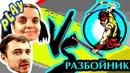 БолтушкА вызвала ПРоХоДиМЦа на Бой с ТЕНЬЮ 194 Игра для Детей Бой с тенью 2