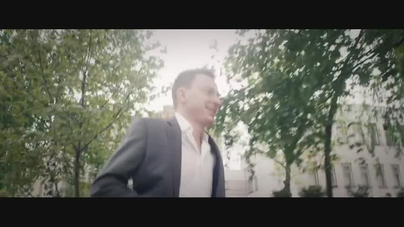 Сергей Славянский На свидание спешу
