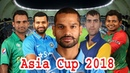 Asia Cup 2018 Top 5 Batsmens | Who Is The Most Run In Asia Cup 2018, Rohit, Dhawan, F Zaman, M Rahim