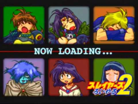 Slayers Royal 2 [スレイヤーズ ろいやる2] Game Sample - Sega Saturn