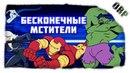 Бесконечная война бесконечных мстителей пародияCollegehumor на русском