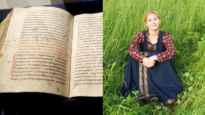 О духовном образовании на Руси Часть 1