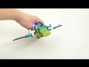 Lego WeDo 2 0 Самолёт