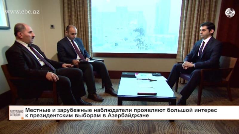 Эксперты ждут высокой явки избирателей на президентских выборах в Азербайджане