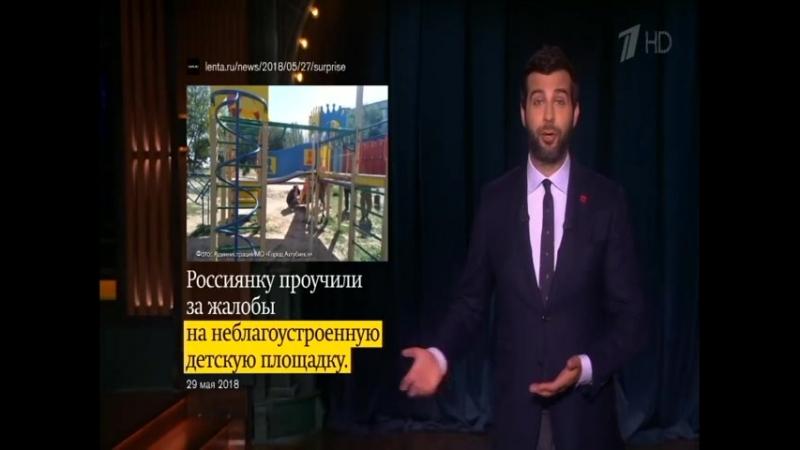 ВЕЧЕРНИЙ УРГАНТ про Ахтубинск