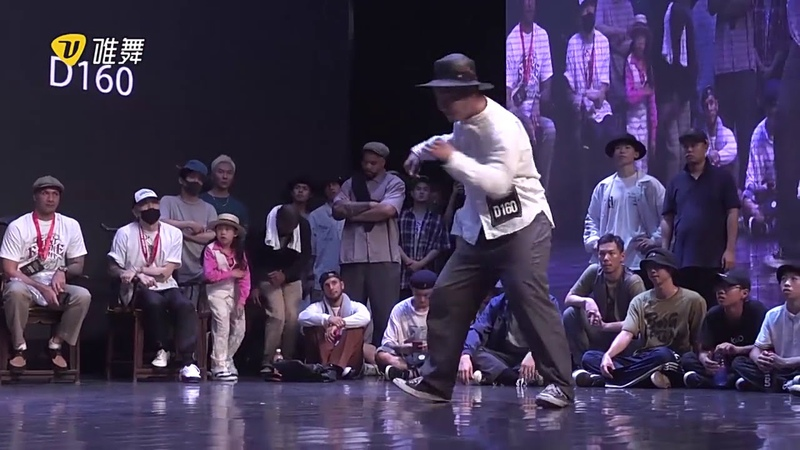 Ringo Winbee vs 曹子璟 Dance Vision vol 6 Popping Best 64
