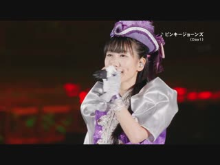 Momoiro Clover Z - 10th Anniversary The Diamond Four - Trailer from BATTLE AND ROMANCE