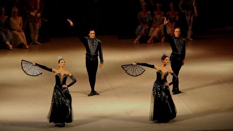 Лебединое (испанский танец)