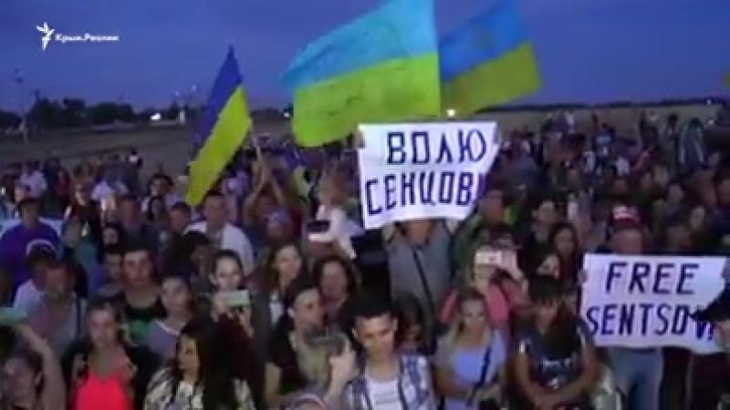 Концерт Бумбокса на административной границе с Крымом. Крим - це Україна.