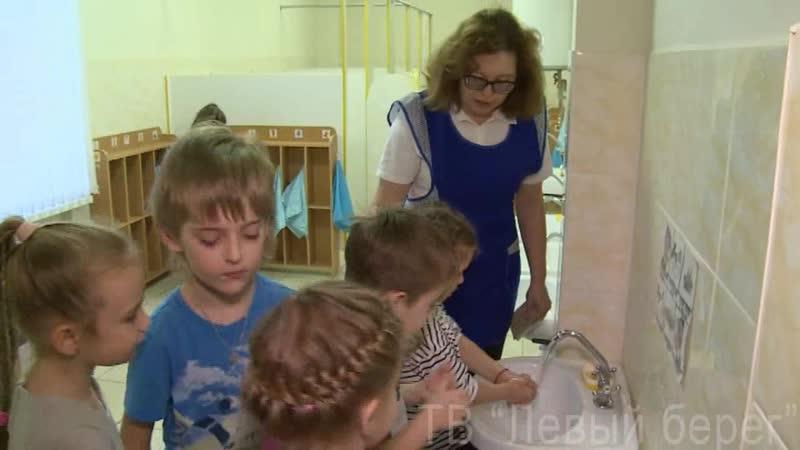 о питании в детских садах
