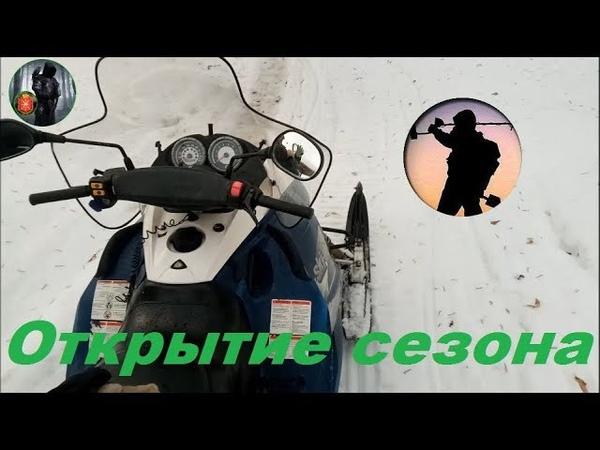 Открытие сезона 2019 Зимняя заброшка