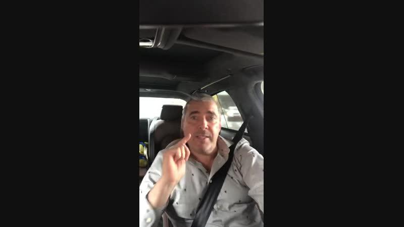 Почему трейдерам нужно живое общение? - видео-ответ А.Герчика