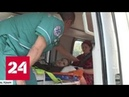 Трагедия в Керчи кто помогал спасать пострадавших Россия 24