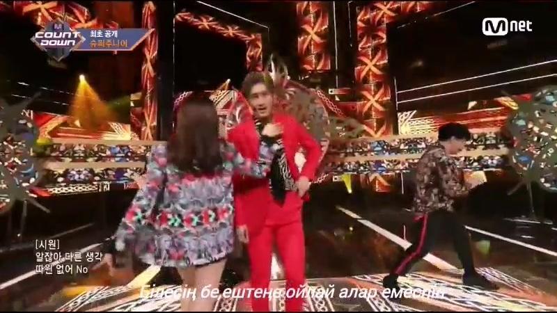 Super Junior(ft KARD)-Lo siento