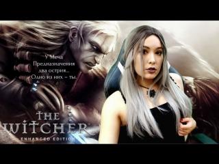 The Witcher Прохождение #4 ► НОЧНЫЕ ПОХОЖДЕНИЯ ГЕРАЛЬТА