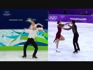 Скотт Моир и Тесса Вертью—2010 VS 2018