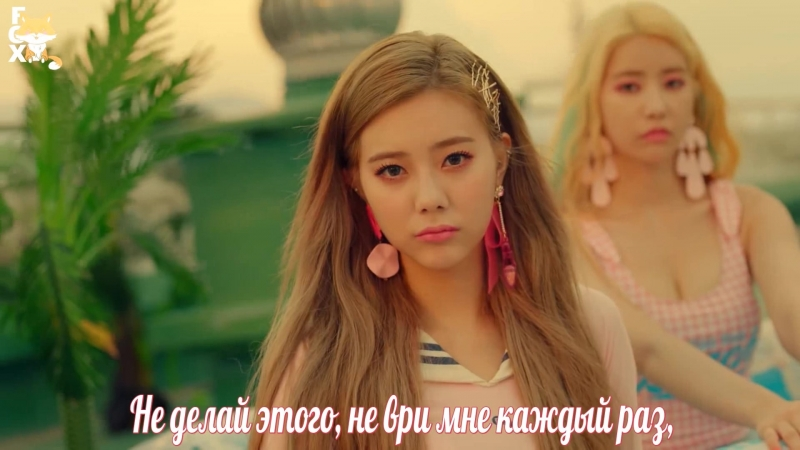 [FSG FOX] DIA - Woo Woo  рус.саб 