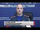 Виталий Зарубин о чрезвычайных ситуациях, произошедших за прошедшую неделю. 18.06.18. Актуально