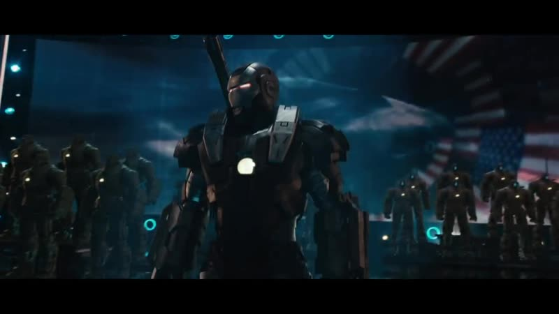 Железный человек 2 трейлер