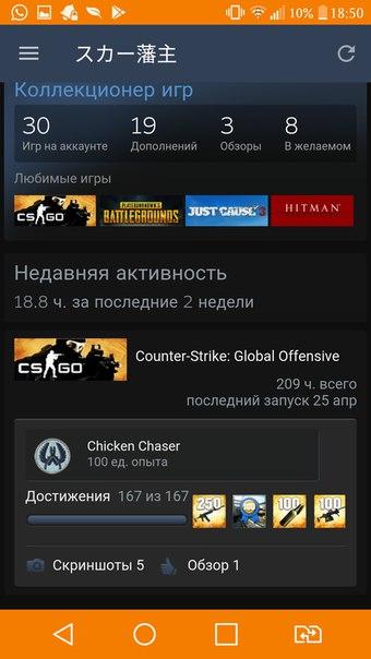 Аккаунт steam 10 уровня