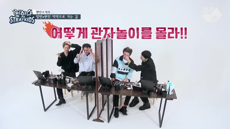 [VIDEO] 190424 Finding Stray Kids CUT Ep. 6