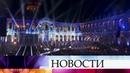 Звезды французской эстрады приняли участие в благотворительном концерте в Париже.