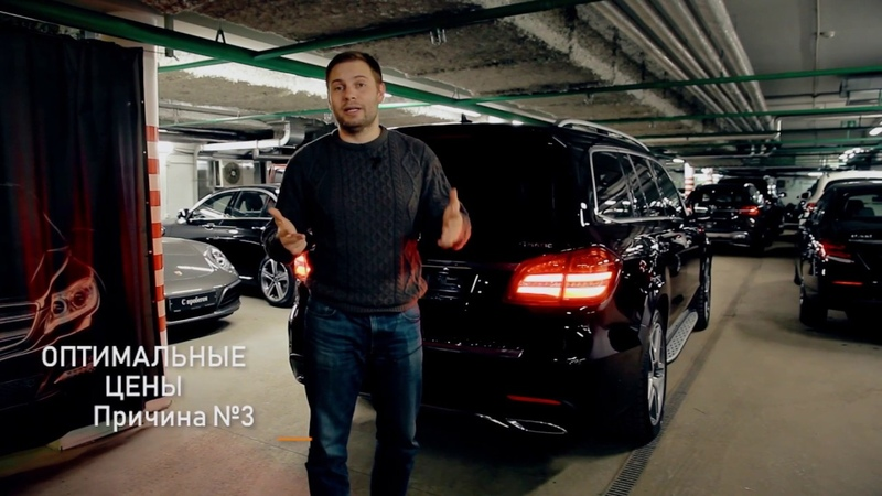 Mercedes GLS кожаный салон с стиле Designo и потолок из алькантары.