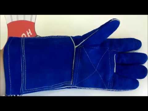 Перчатки рабочие спилковые комбинированные Сапфир пер 1405