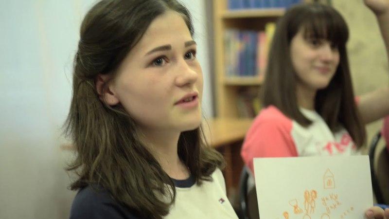 Проект Наука успеха психолога Дмитрия Скоморохова Программа Хочу учиться КБФ Катрен
