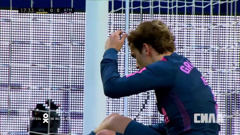 «Вильярреал» - «Атлетико». Обзор матча