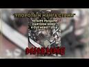 Мнение о манхве Четыре рыцаря Cartoon hero 4 Cut Hero 2014