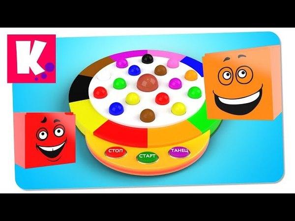 Учим Размеры с 3D Кубиками и Музыкальной Машиной   Сборник Мультфильмов Апрель 2018   Multi Kids