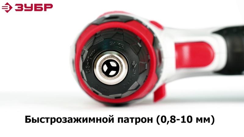 Аккумуляторная дрель-шуруповерт ЗУБР арт.ЗДА-14,4-2