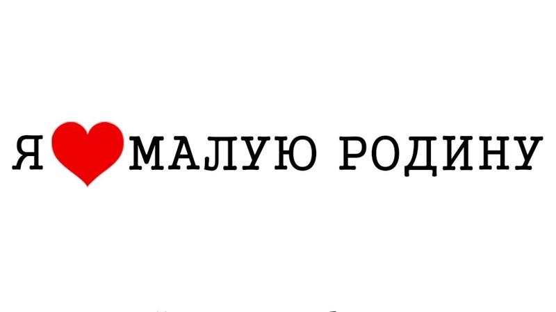 Лида малая родина Ольги Лукьян Пилипчук