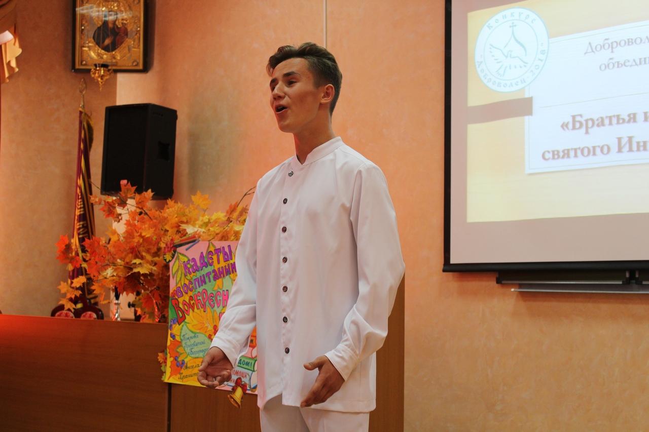 Учебный год в Биробиджанской епархии