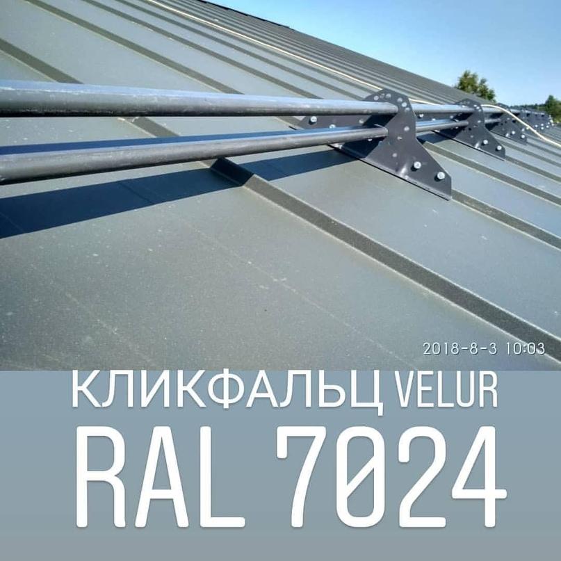 Кликфальц на крыше в п. Сусанино, Гатчинский район