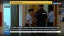 Новости на Россия 24 • Банду черных риелторов судят в Самаре