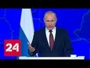 Путин: Миллион рублей педагогам, которые захотят переезжать в сёла - Россия 24
