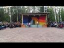 Закрытие - 5 отряд ЯНДЕКС - 3 смена 2018.mp4