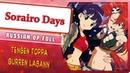 Tengen Toppa Gurren Lagann OP [Sorairo Days] (Marie Bibika Roro Ai Russian Full Cover)