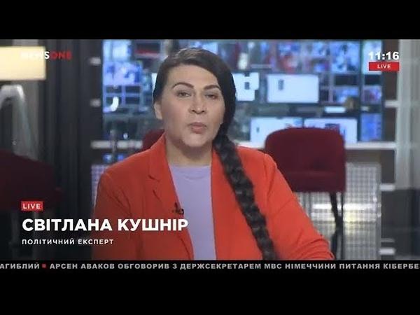 Кушнир: проверки NEWSONE и 112 – давление телеканалы и журналистов накануне выборов 19.10.18