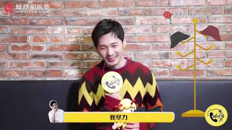 Интервью: Бай Юй для iFeng. Ent