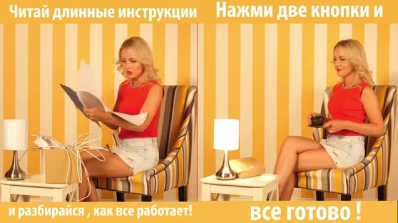 Кинетик RC Энергомикс