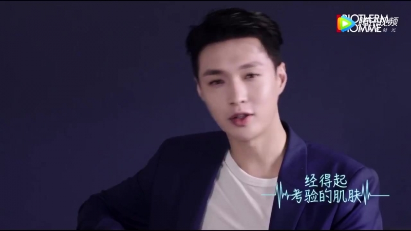 180803 EXO Lay Yixing @ Biotherm Wechat App Update