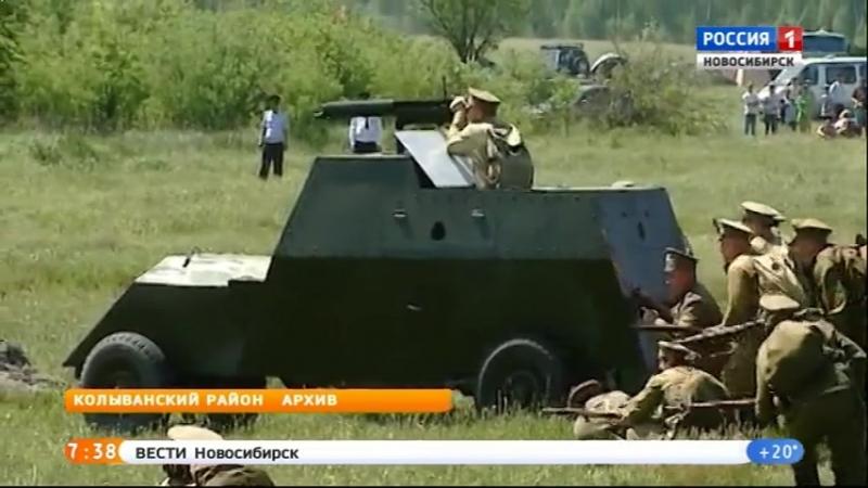 Военно-исторический фестиваль «Сибирский огонь» пройдет 11 июня в Колыванском районе