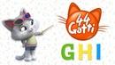 44 Gatti - serie TV | Impara l'alfabeto! [G - H - I]