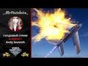 Голдовый стрим в звене с Andy Seventh   World of Warplanes
