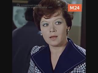 Алиса Фрейндлих в фильме