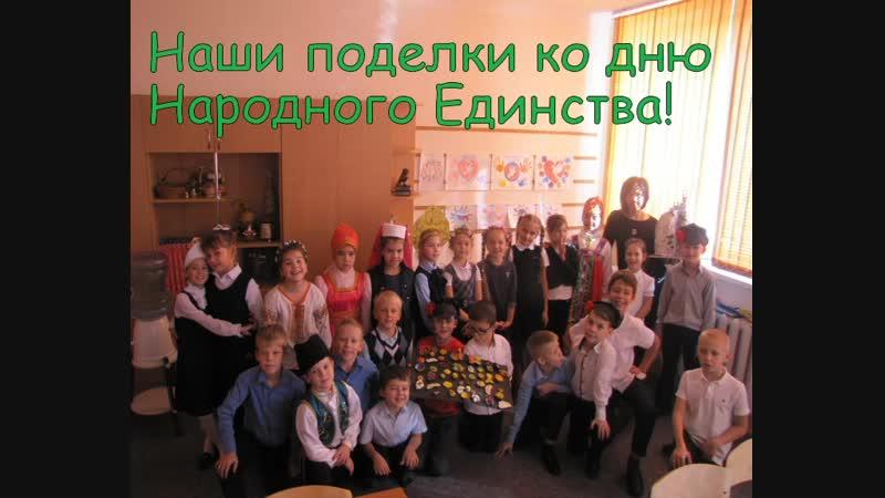 Слайд_шоу привет из Крыма 2-А класс